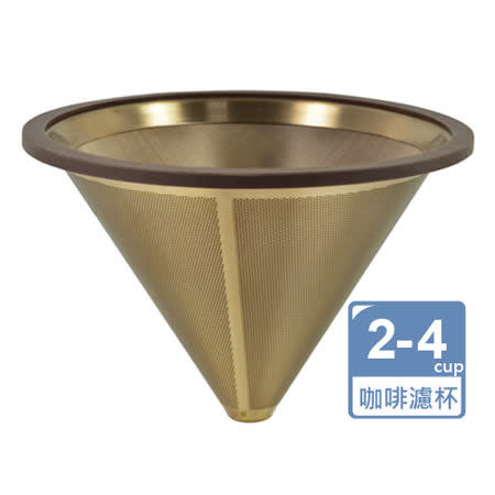 Driver鈦咖啡濾杯2-4cup