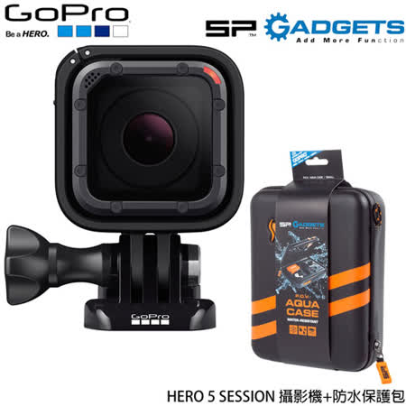 GoPro HERO5 Session 極限運動攝影機+防水收納包#53080