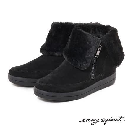 Easy Spirit--冬日毛料麂皮短靴--經典黑