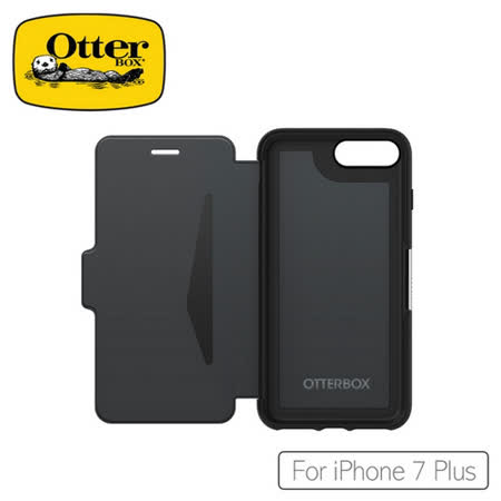 OtterBox iPhone 7 Plus步道系列保護殼