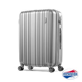 AT美國旅行者28吋 MUNICH 四輪 TSA硬殼行李箱(銀)
