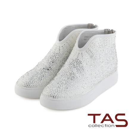 TAS 太妃Q系列 街頭運動風V口滿鑽設計休閒鞋-質感白