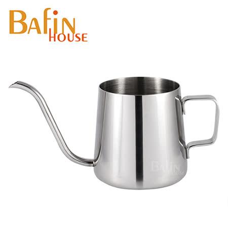 【Bafin House】welead 不鏽鋼掛耳式手沖壺250ml