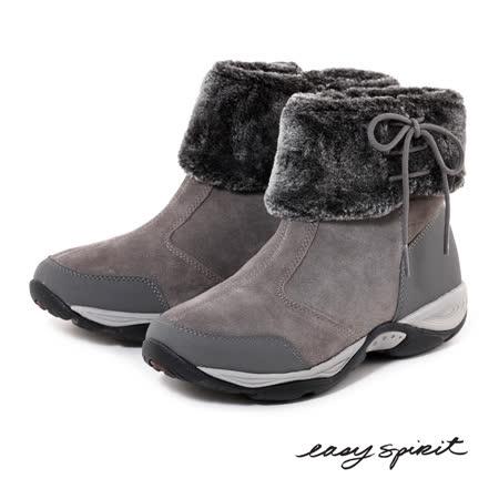 【網購】gohappy快樂購物網Easy Spirit--旅行輕量反摺鋪毛短靴--舒適灰評價怎樣快樂 購 卡 網站