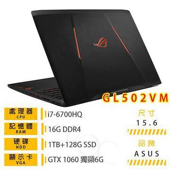 ASUS ROG GL502VM-0031A6700HQ 潮酷輕薄電競筆電 (i7-6700HQ/8G*2 D DR4/1TB+128GSSD/GTX1060 6G獨顯)