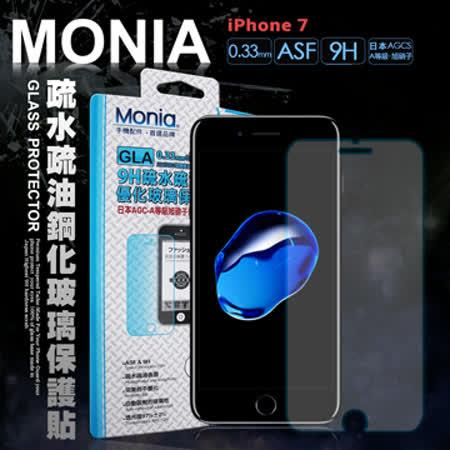 MONIA  蘋果 iPhone 7 4.7吋 i7  日本頂級疏水疏油9H鋼化玻璃膜 玻璃保護貼(非滿版)
