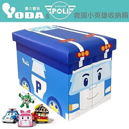 【POLI 變形車系列】YODA 波力救援小英雄收納箱(四款可選)