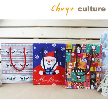 珠友  GB-05013-5 耶誕手提紙袋/禮物袋(小)