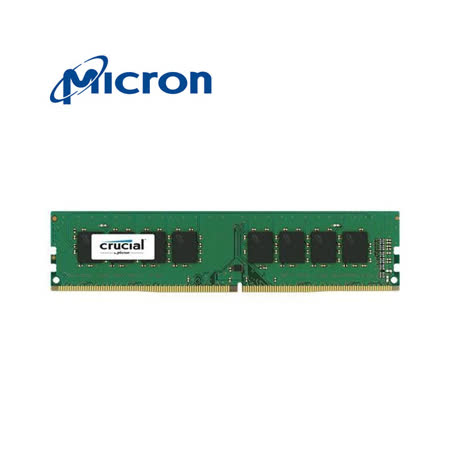 Micron美光 Crucial DDR4 2400 8G RAM 記憶體