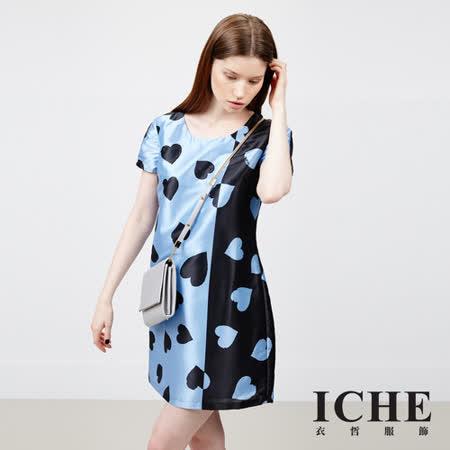 ICHE衣哲 深藍洋裝