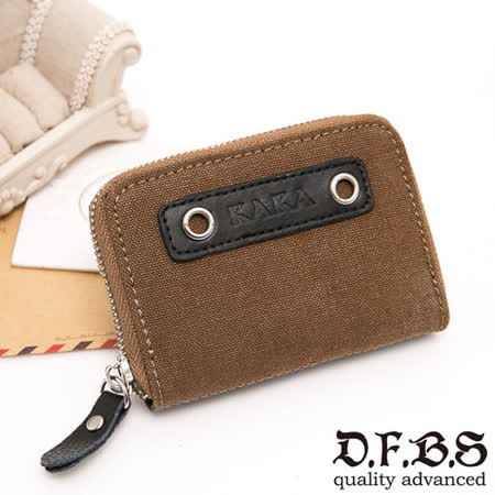 DF BAGSCHOOL皮夾 - 吉田造作帆布款單拉鍊零錢包-共2色