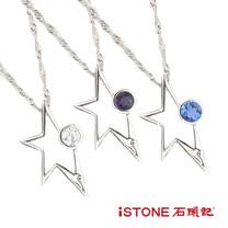 石頭記 925純銀項鍊-星戀(任選2入)