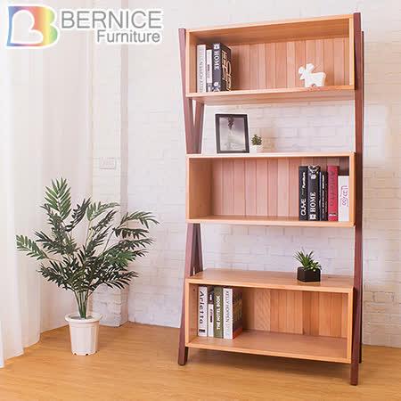 【私心大推】gohappy快樂購物網Bernice-艾維斯3尺雙色實木造型展示櫃/書櫃心得太平洋 sogo 新竹