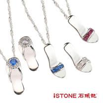 石頭記 925純銀項鍊-水晶鞋(任選2入)