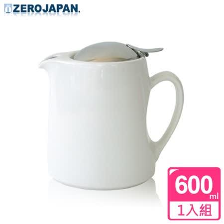 【ZERO JAPAN】 時尚冷熱陶瓷壺(白)600cc