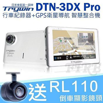 Trywin DTN-3DX Pro 行車記錄器+GPS衛星導航 智慧整合機+RL110倒車顯影鏡頭 【贈16G記憶卡】