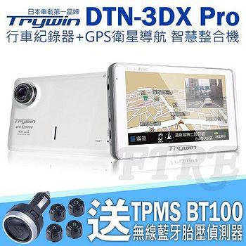 Trywin DTN-3DX Pro 行車記錄器+GPS衛星導航 智慧整合機+TPMS BT100胎壓偵測器 【贈16G】