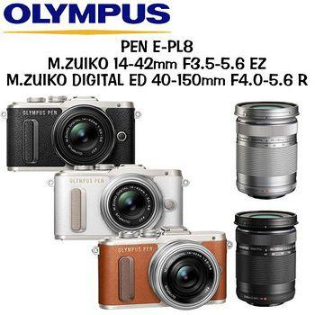 OLYMPUS E-PL8 14-42mm EZ+40-150mm R (公司貨)-送64G+原廠包+ WT3520大腳架+UV鏡*2+LENSPEN拭鏡筆+保護貼