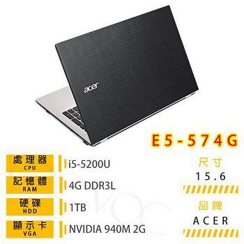 ACER 宏? E5-574G-5381 15.6吋FHD 外黑內白 (I5-6200U/4G/1TB/NV 940 2G/DVD/W10)筆電送32G隨身碟+螢幕貼+清潔好禮包