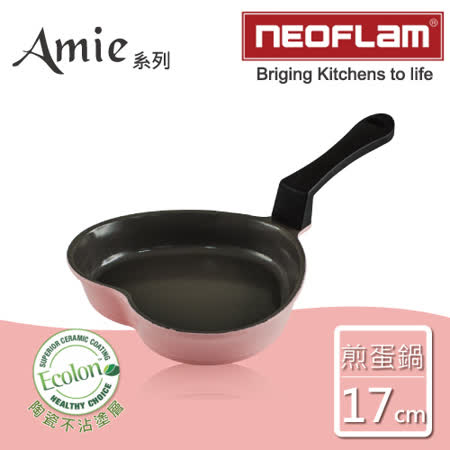 【韓國NEOFLAM】17cm陶瓷不沾心型煎蛋鍋(Amie系列)-(粉紅色)
