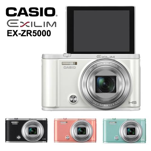 CASIO EX-ZR5000 WIFI 翻轉自拍美顏相機(中文平輸)-送32G+專用鋰電池+專用座充+小腳架+讀卡機+清潔組+保護貼