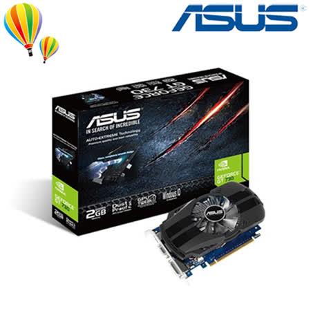 ASUS 華碩 GT730-FML-2G 顯示卡 / GT730 2G DDR5