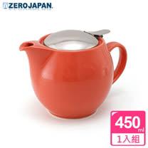 【ZERO JAPAN】典藏陶瓷不銹鋼蓋壺(蘿蔔紅)450cc