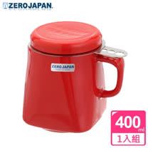 【ZERO JAPAN】陶瓷泡茶用馬克杯(蕃茄紅)400cc