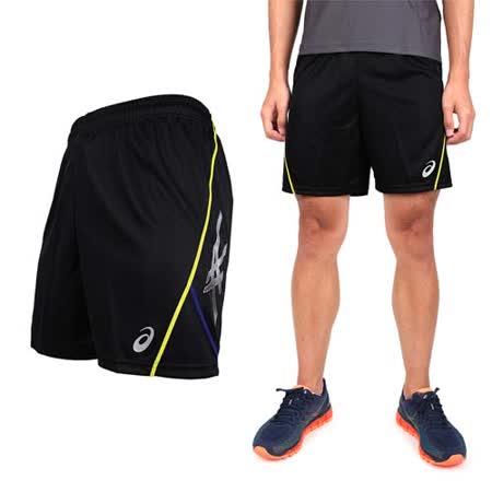 (男) ASICS 排球練習短褲- 亞瑟士 黑藍黃