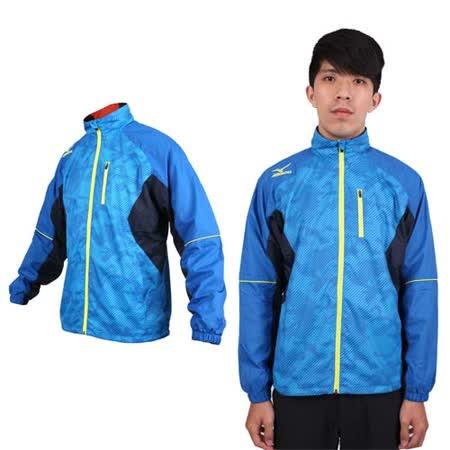 (男) MIZUNO 風衣外套 - 防風 保暖 美津濃 立領外套 寶藍芥末黃
