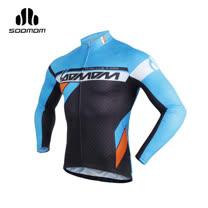 (男) SOOMOM 征途長車衣 -單車 自行車 速盟 藍白黑