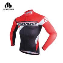 (男) SOOMOM 征途長車衣 -單車 自行車 速盟 紅黑白