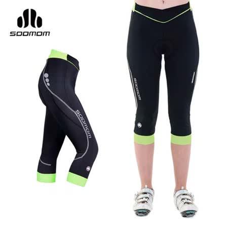 (女) SOOMOM 凱瑟琳Ⅱ七分褲 -單車 速盟 自行車 黑螢光綠