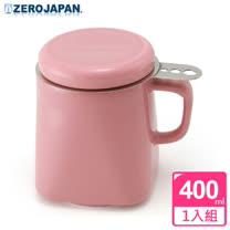 【ZERO JAPAN】陶瓷泡茶馬克杯(玫瑰粉)400cc