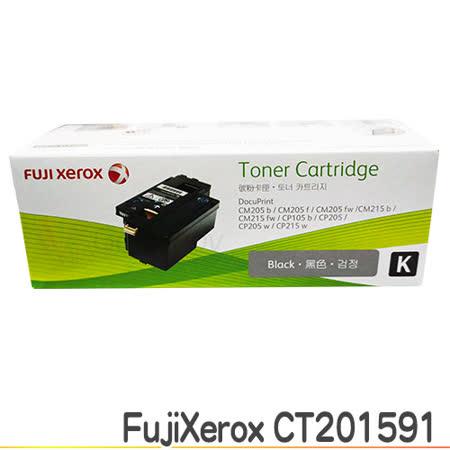 FujiXerox CT201591 原廠黑色碳粉匣