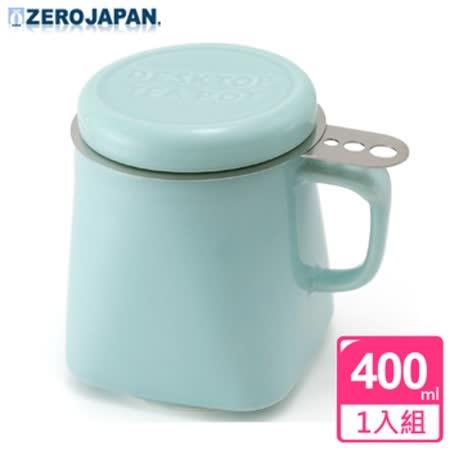 【ZERO JAPAN】陶瓷泡茶馬克杯(湖水藍)400cc