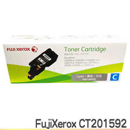 FujiXerox CT201592 原廠藍色碳粉匣