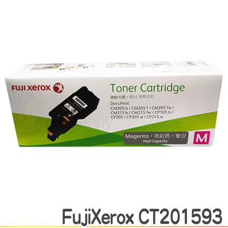 FujiXerox CT201593 原廠紅色碳粉匣