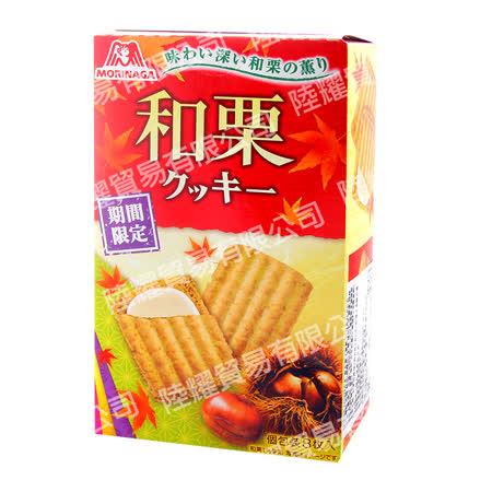 日本森永 栗子餅乾92.8g