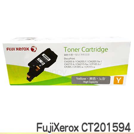 FujiXerox CT201594 原廠黃色碳粉匣