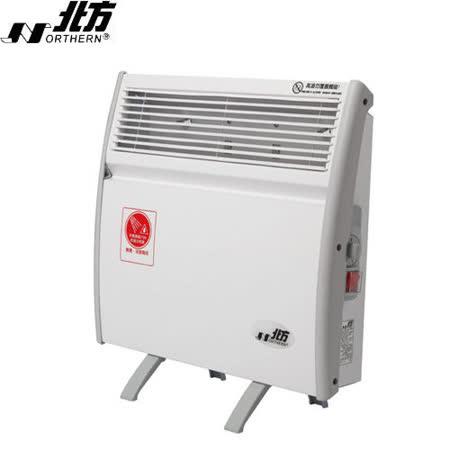 NORTHERN CN500 德國北方 對流式電暖器(適用1-3坪) 擺放+壁掛 房間/浴室兩用 原廠公司貨