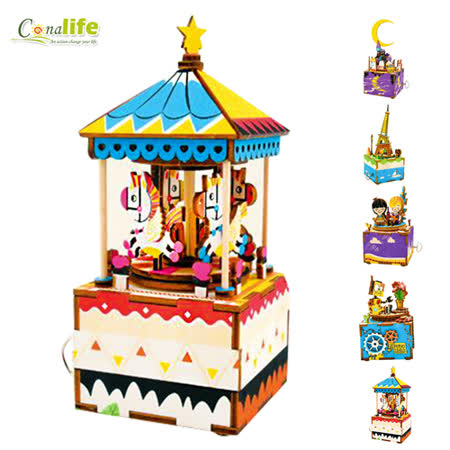 [Conalife] 療癒木製手工DIY益智創意玩具音樂盒(3入)