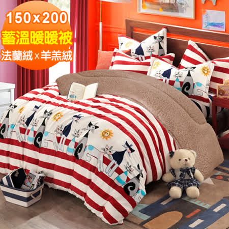 Missya【梵高印象-紅黑】超保暖法蘭絨x羊羔絨毯被多用途