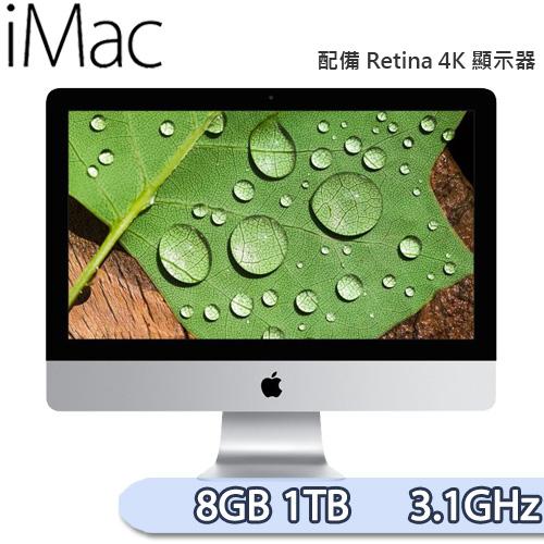 Apple iMac 配備 Retina 4K 顯示器 21.5吋 8GB / 1TB / 3.1GHz 四核心 桌上型電腦(MK452TA/A)
