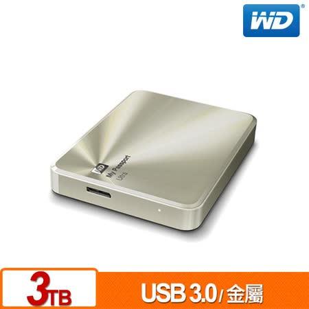 WD 威騰 My Passport Ultra 金屬 3TB (金) 2.5吋 行動硬碟
