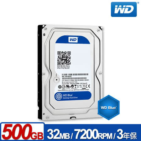 WD威騰 藍標 500GB 3.5吋SATA硬碟/3Y (WD5000AZLX)