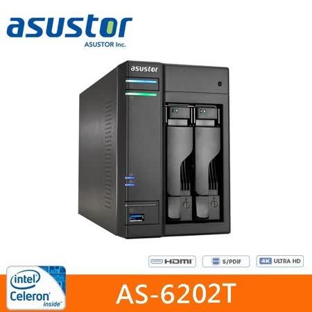 ASUSTOR華芸 AS-6202T 2Bay網路儲存伺服器