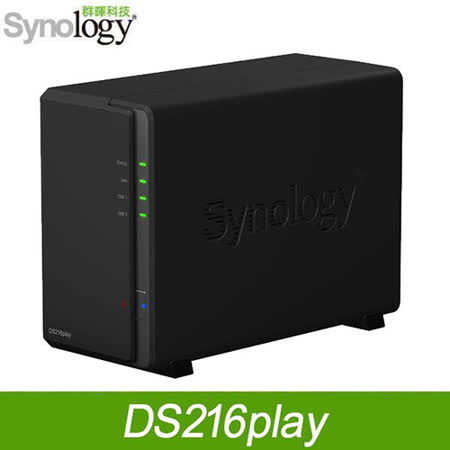 Synology 群暉 DS216Play NAS 網路儲存伺服器