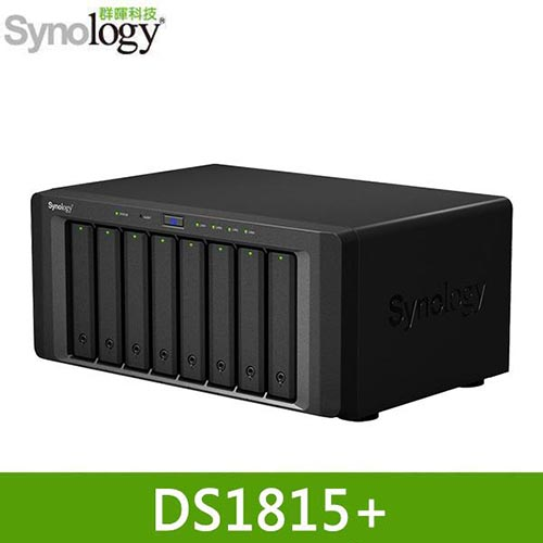 Synology 群暉 DS1815+ NAS 網路儲存伺服器