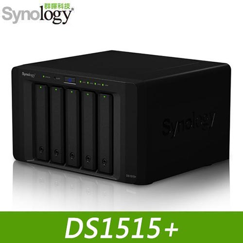 Synology 群暉 DS1515+ NAS 網路儲存伺服器